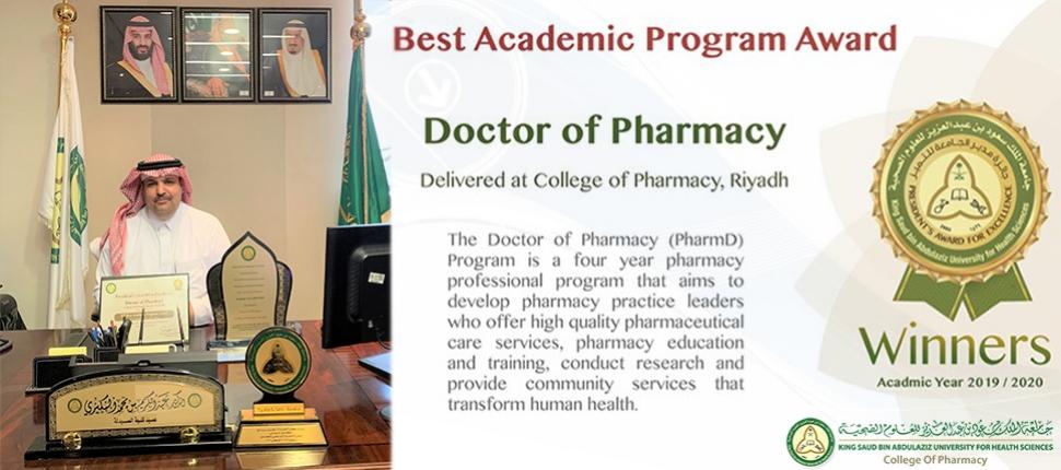 President's Award for Academic Year 2019-2020