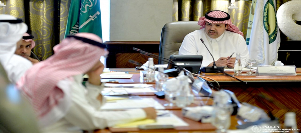 KSA COP Deans Board Meeting, 01Nov17