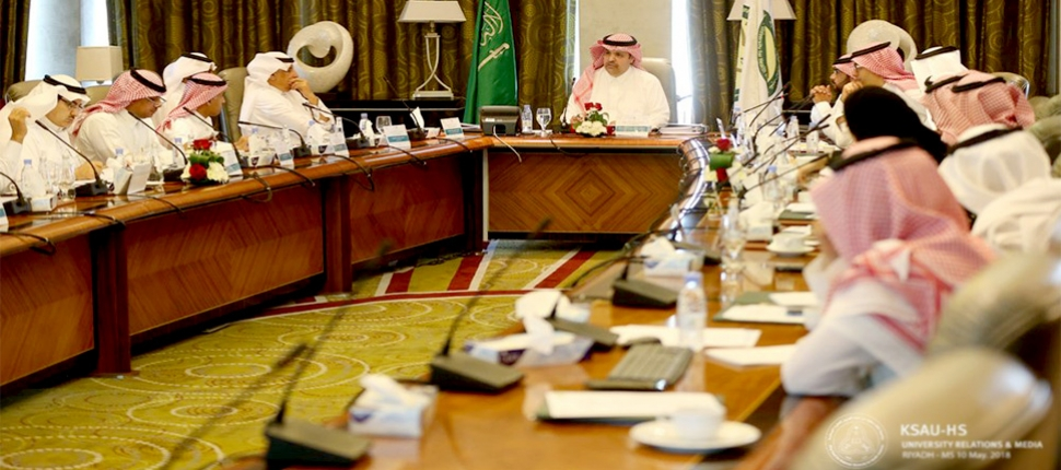 7th Meeting of the Committee of Deans of the College Of Pharmacy in the Kingdom