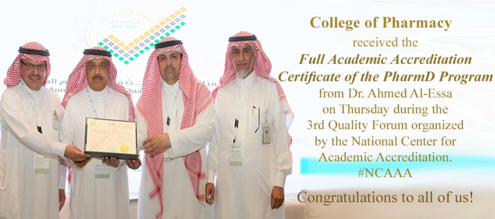 Prof. Albekairy received the Full Academic Accreditation Certificate -101019