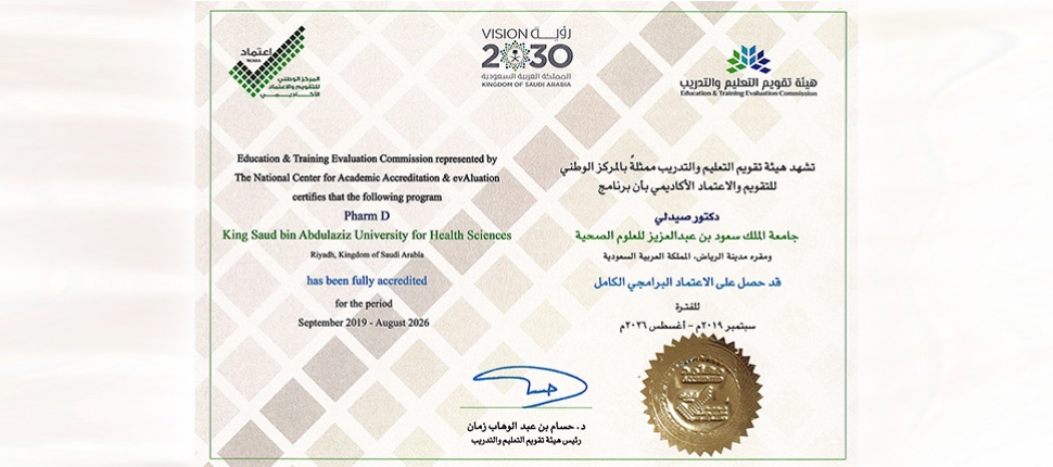 Full Academic Accreditation Certificate