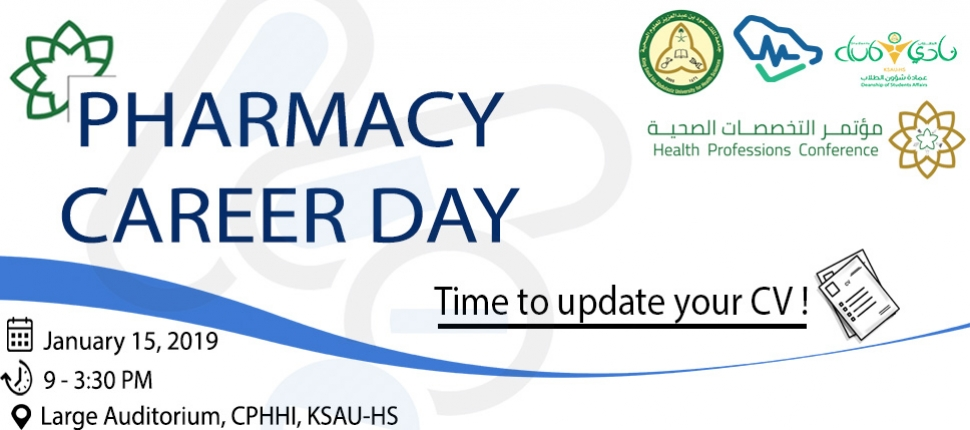 Pharmacy Career Day, 150119